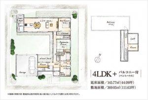 村田工務店イチオシの平屋L型